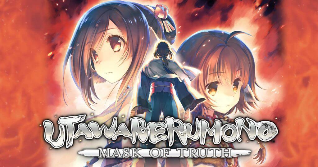 Utawarerumono: Mask of Truth Free PC Download