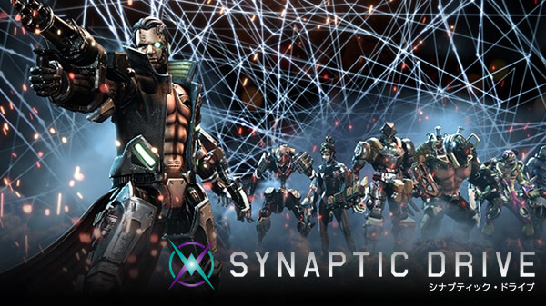 Synaptic Drive Free PC Download