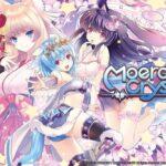 Moero Crystal H Free PC Download