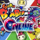 Super Bomberman R Online Free PC Download