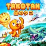 Takotan Free PC Download