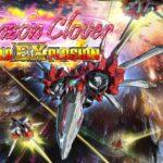 Crimzon Clover: World EXplosion Free PC Download