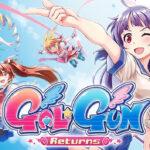 Gal Gun Returns Free PC Download