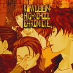 Kowloon Highschool Chronicle Free PC Download