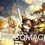 Tasomachi: Behind the Twilight Free PC Download