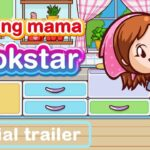 Cooking Mama: CookStar Free PC Download