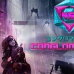 Conglomerate 451: Overloaded Free PC Download