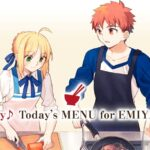 Everyday Today's Menu for the Emiya Family Nintendo Switch Free Download