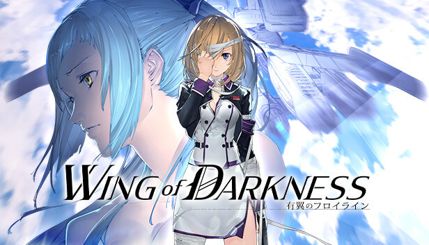 Wing of Darkness Free PC Download
