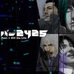 The Silver Case 2425 PS4 Free Download