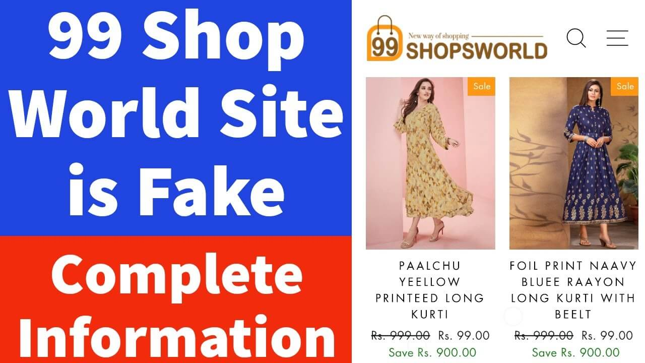 99shopsworld Reviews 2021 - (August) Is It True Or Not?