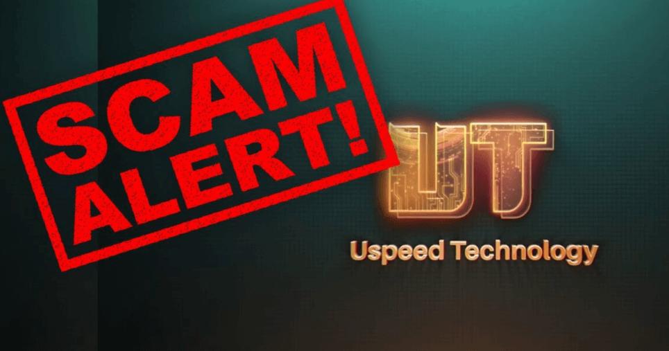 UT App Scam (October 2021) Decoding The Truth Here!